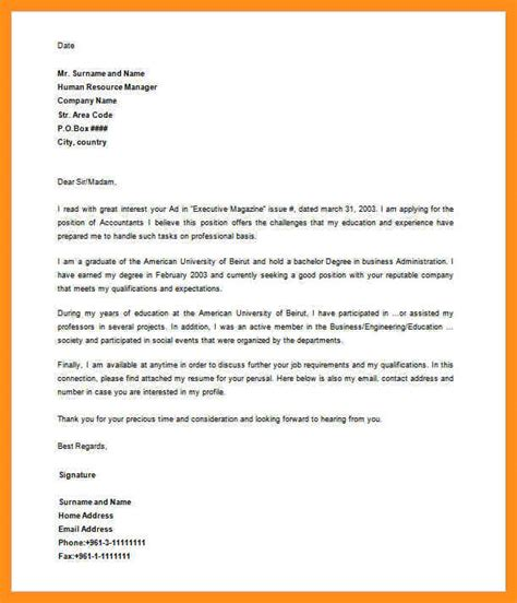 cover letter style exle 6 write e mail for agenda exle