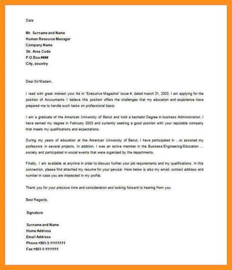 Microsoft Developer Cover Letter by 6 Write E Mail For Agenda Exle