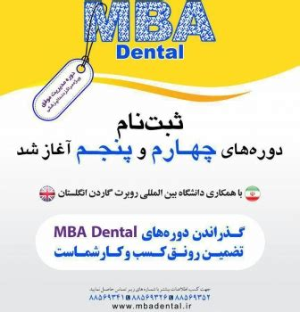 For Dentists With Mba by وب سایت رسمی سلیم خلیلی
