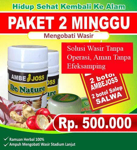 Obat Wasir Yang Herbal obat ambeien paling uh 2 pilihan herbal obat ambeien