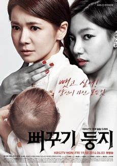 drama fans org index drama two mothers drama episodes sub free