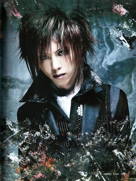 this is sadie sadie tsurugi sadie sadie photo 27108075 fanpop
