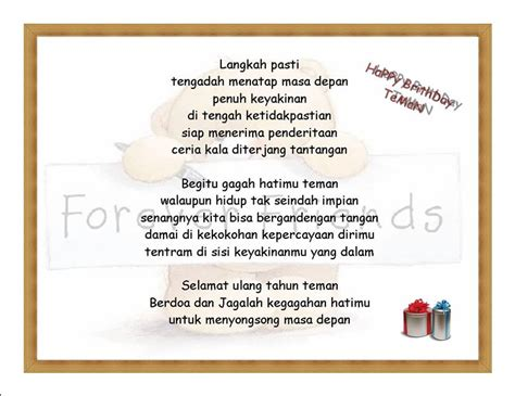 kata undangan ulang tahun ke kartu ucapan ulang tahun argamakmur s weblog