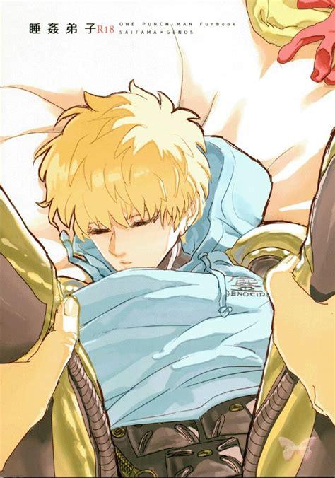 Sleep Mask Karakter One Punch Saitama one punch yaoi doujinshi sleeping disciple molestation saitama x genos saitama