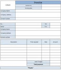 Repair Receipt Template Home Repair Invoice Template Invoice Template
