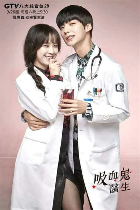 film drama net blood 1000 ideas about blood korean drama on pinterest ahn