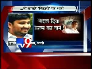 bihar news in hindi today
