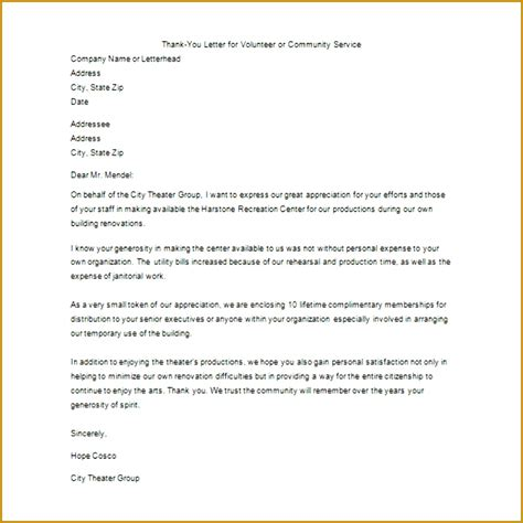 What Is Service Letter From Employer 5 service letter format for employee fabtemplatez