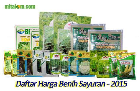 Harga Bibit Sawi Dan Kangkung daftar harga benih sayuran terbaru 2015