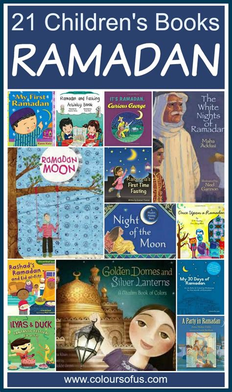 in celebration of books 21 children s books about ramadan and eid