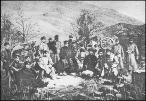 ottoman russian war file russian turkish war 1877 1879 1 jpg
