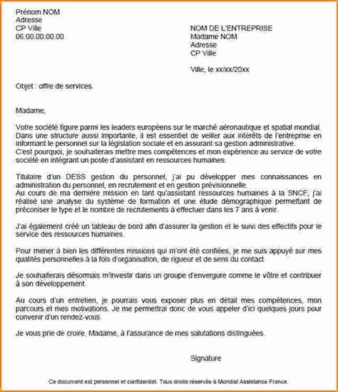 Exemple De Lettre De Motivation Utc 6 Exemple De Lettre De Motivation Spontan 233 E Exemple Lettres