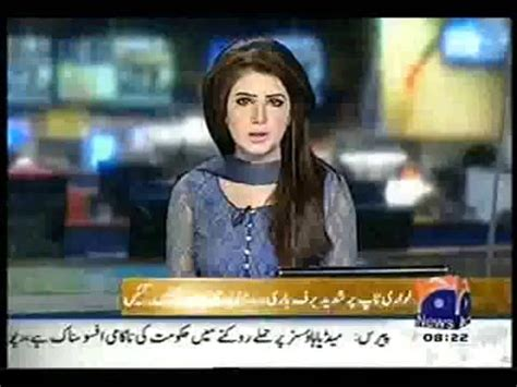weather news geo news today  11th december 2015 youtube