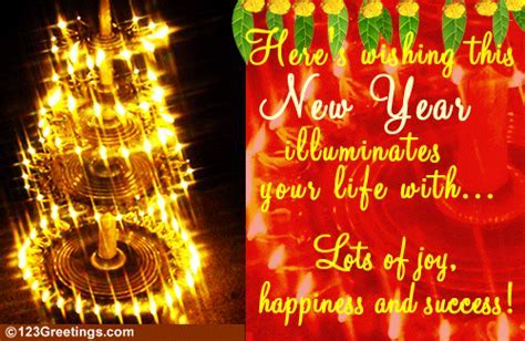 Illuminate Your Life  Free Tamil New Year eCards