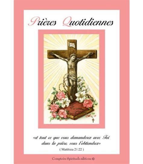 comptoir spirituel exorcisme et d 233 livrance pri 232 res neuvaines pri 232 res