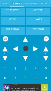 app decoder / pvr remote apk for windows phone | android