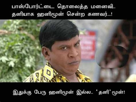 Latest Meme - tamil memes latest 15 youtube