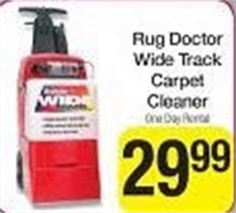kroger rug doctor coupon my kroger rug doctor one day rental 24 99 with coupon