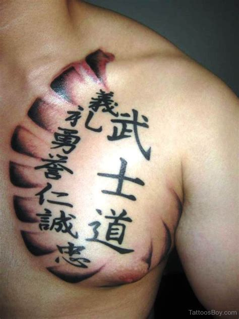 chinese word tattoos calligraphy on chest designs