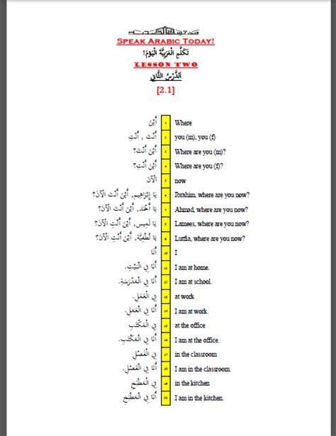 speak arabic today lesson two