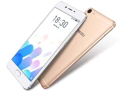 Merk Hp Vivo Yang Sudah 4g e2 hp meizu ram 4 gb baterai besar ponsel 4g murah