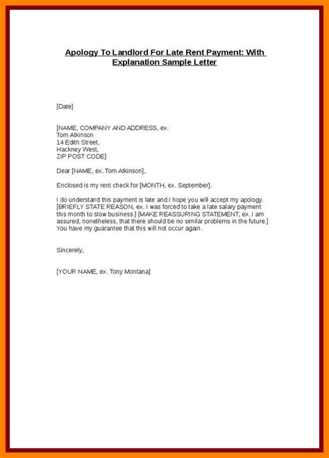 Explanation Letter Leave explanation letter template 28 images letter of