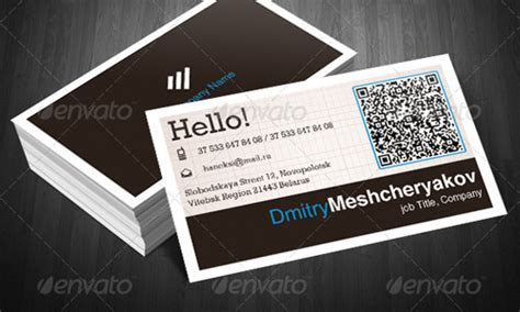 qr code business card template psd business card qr code psd image collections card design
