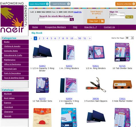 View Up To Items Per Page When Shopping Any Naeir Catalog