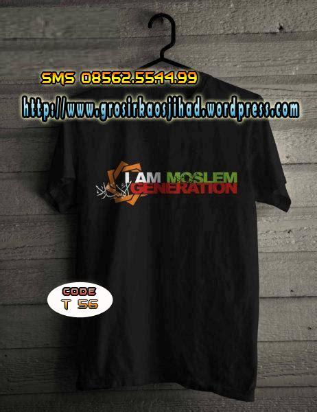 Harga Grosir Kaos T Shirt We Are Ac Milan terpopuler grosir kaos jihad distro muslim 0856