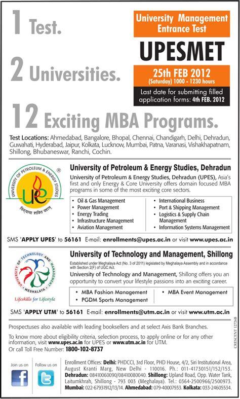 Mba Entrance by Upesmet Mba Entrance Examination Advertisement