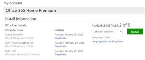 visio 2013 subscription 5 reasons to get an office 2013 subscription solve your tech