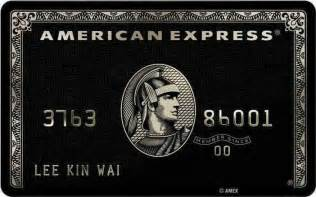 american express centurion the most elite credit card