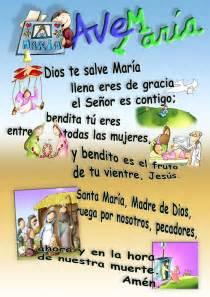 colegio santa mara marianistas mejor conjunto de frases dibujos para ni 241 os 171 dios nos habla al coraz 243 n