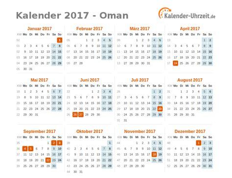 Calendar 2018 Oman Feiertage 2017 Oman Kalender 220 Bersicht