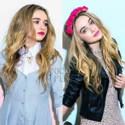 Obsessed with sabrina carpenter yet well now you can learn how to get