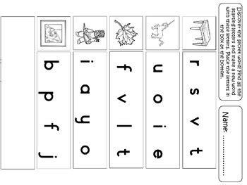 phonics worksheets: visual/auditory discrimination and