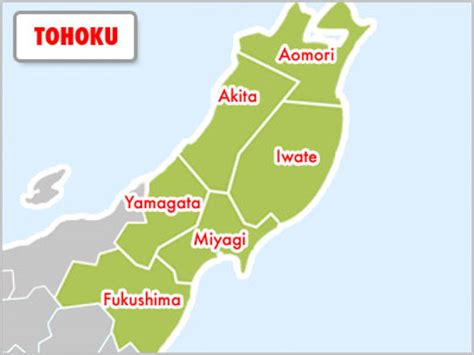 tohoku – japan property central