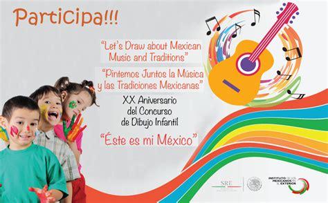convocatoria de mexico en dibujo para el 2016 convocatoria del concurso de dibujo infantil 2016 quot este es