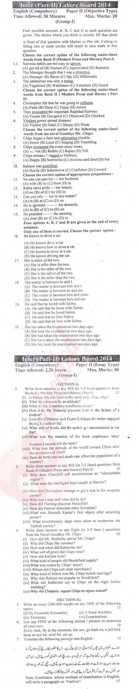 pattern of english paper of class 12 english subject bise lahore 12th class fsc part 2 past