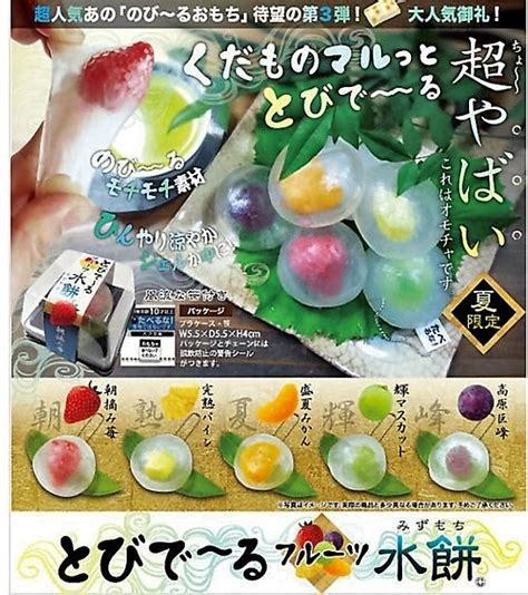 Squishy Licensed Ibloom Orange Fruit Pen Stand Original stretchy fruits mizu mochi squishies collection charms 183 kawaii squishy shop 183 store