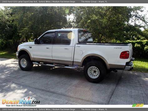 ford f150 4x4 2003 2003 ford f150 lariat supercrew 4x4 oxford white medium