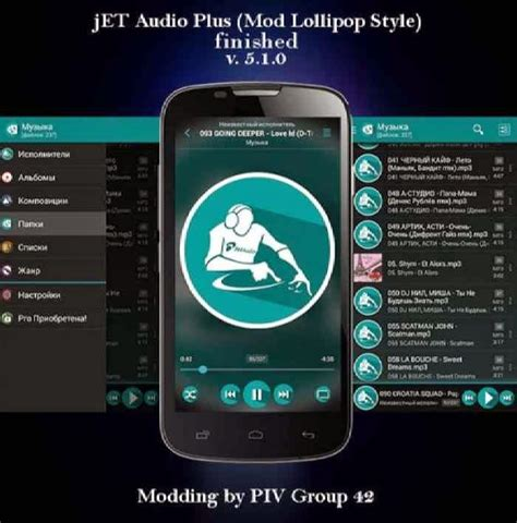 jetaudio full version apk download download jetaudio music player plus apk 5 1 0 mod