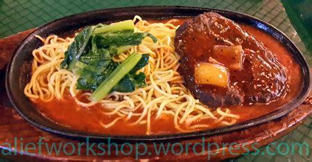 Hotplate Steak Sapi ayam jamur alief workshop
