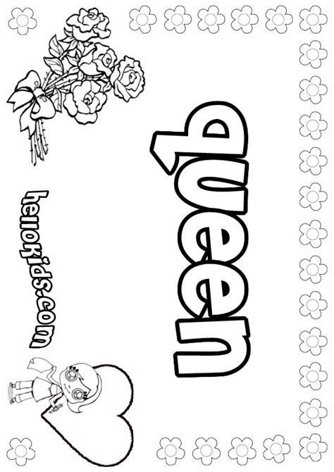 princess vivian coloring pages cartoon sofia the first coloring pages princess vivian