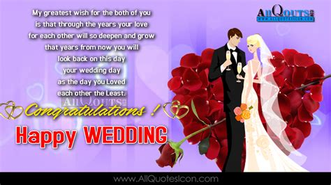 Wedding Greeting Quotes by Top Wedding Wishes Images Messages For Freinds Happy