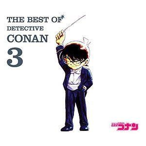 best of conan the best of detective conan 3 generasia