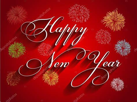 beautiful text happy new year 2016 stock vector