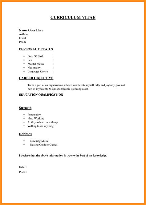simple curriculum vitae template 7 simple resume musician resume