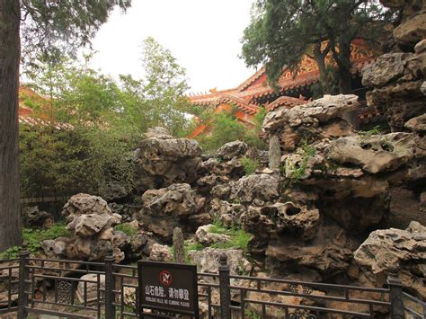 Forbidden Garden Rock by Beijing The Forbidden City And God Are Jian