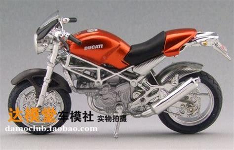 Maisto Motor Ducati Scrambler Yellow Skala 118 1 18 scale maisto diecast ducati s4 motorcycle